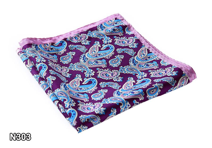 New-N303 HN30P1)  Purple Pink Paisley 41cm (6)