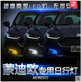 High quality LED Daytime Running Lights DRL 100%Waterproof fog lamp fit for Ford Mondeo Fusion 2013~2015year