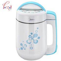 1.2L soymilk maker juicer Juice Extractor DJ12B-DEF4  multifunctional Soybean Milk machine Tofu pudding bean curd