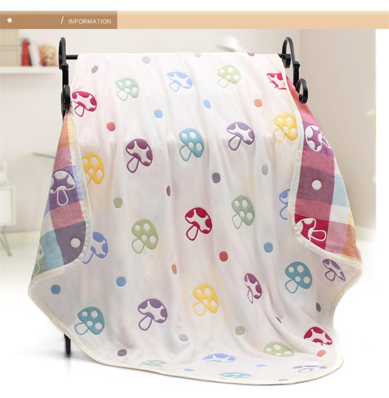Baby Towel (25)