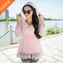 Spring and summer quality candy color with a hood sun protection clothing decoration lace long-sleeve shirt sunscreen zipper air