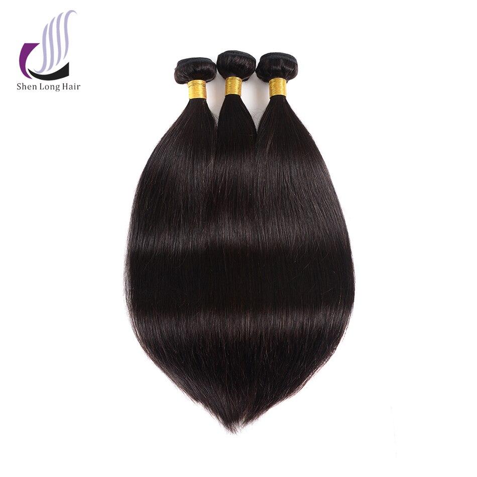 Straight hair bundles 1