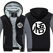 Dragonball Son Goku Dragon Ball Super Cosplay Hoodie Jacket Spring Autumn Fashion Hoodies Costume Coat Men Jacket Free Shipping