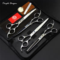Purple Dragon Professional Pet Grooming Scissors Set 7 in High Quality Straight & Thinning & Curved Scissors 4pcs Set Dog Shears