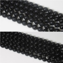 Baihande 6 8 10 12mm Natural Round Matte Onyx Black Frosted Agate Gemstone Loose Beads For Necklace Bracelet DIY  Jewelry Making
