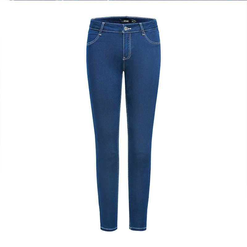 SEMIR neue Jeans für frauen 2020 Vintage Dünne Stil Bleistift Jean Hohe Qualität Denim Hosen Für 4 Saison hosen teenager mode