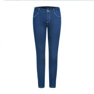 Image 3 - Semir Nieuwe Jeans Voor Vrouwen 2020 Vintage Slanke Stijl Potlood Jean Hoge Kwaliteit Denim Broek Voor 4 Seizoen Broek Tiener mode