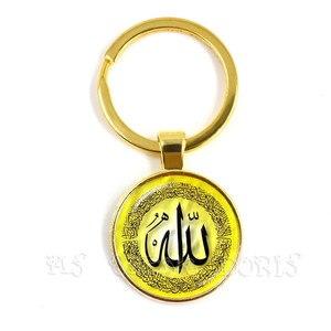 Image 4 - 황금 도금 하나님 알라 유리 카보 숑 키 체인 여성 남성 쥬얼리 중동/이슬람/이슬람 아랍 아메드 친구를위한 선물