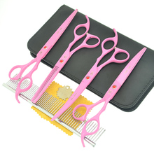 Meisha 7.0 Pink Grooming Scissors for Pets Japanese 440c Straight Curved Cutting Shears 6.5 Dog Hair Thinning Clipper HB0165