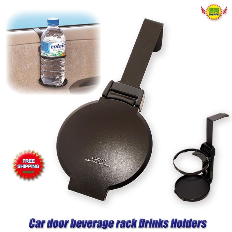 Car truck black on the side of the door drink holder Cup holder debris racks Water Bottle Can Folding Multi-function