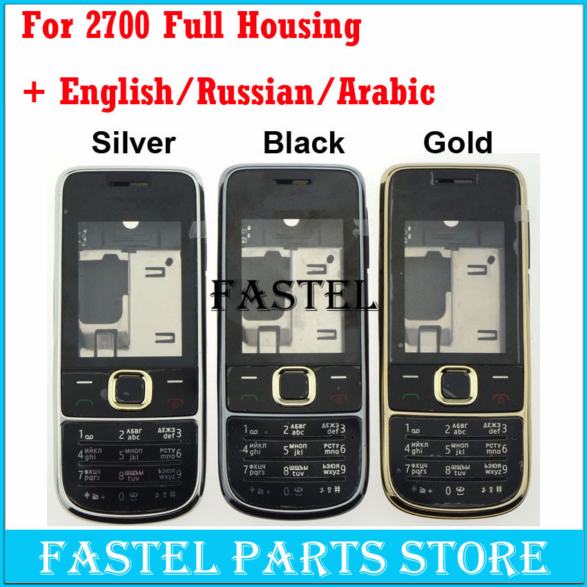For <font><b>Nokia</b></font> <font><b>2700</b></font> High Quality New Full Complete Mobile Phone <font><b>Housing</b></font> Cover Case + English/Russian/Arabic Keypad With tracking image