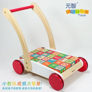 Free Shipping Yourstoys Wooden Walker Wagon Push Cart