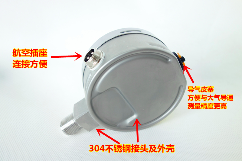 4Mpa intelligent digital remote constant pressure water gauge stainless steel pressure sensor remote table JBS-100
