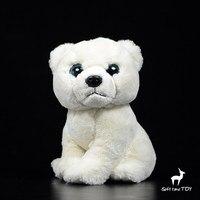 Kids Toys Plush Animals Cute Big Eyes Polar Bear Doll Birthday Gifts Boys and Girls Soft Toy Shops