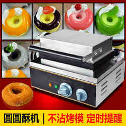 CE Proved Electric Commercial Stainless steel Donut Maker/ professiona Doughnut Making Machine /commercial waffle maker