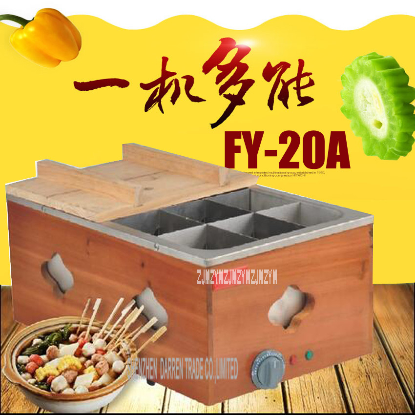 1PC FY-20A electric machine string of incenses  pot cooking stove commercial snack machine connected device1PC FY-20A electric machine string of incenses  pot cooking stove commercial snack machine connected device