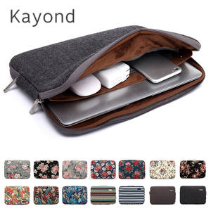 "Kayond 15 ""15.6"" 17 inch Bag For Laptop 11,12 2018 Sleeve Case 15.4 Free Drop Shipping"