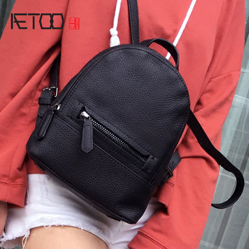 AETOO New Korean leather shoulder bag college  small backpack casual wild fashion simple fashion backpacks jialante 2017 new lizard leather bag is made of simple small shell bag customized for 15 days