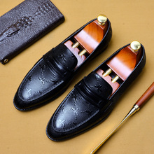 QYFCIOUFU Ostrich Pattern Formal Shoes Man Genuine Leather Oxfords Italy Dress Shoes Business Wedding Shoes Slip-on US 11.5