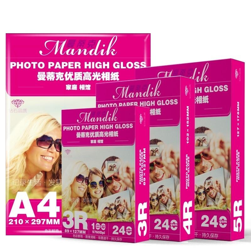 Premium cast coated 3R 4R 5R A5 200g 230g super white photo paper glossy