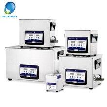 SKYMEN Ultra sonic Cleaner In Acciaio Inox Ad Ultrasuoni Sonic Cleaner Bagno In Metallo Parti di lavatrice 1.3L 2L 3.2L 6.5L 10L 30L