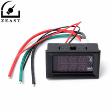 0.28 Inch Mini Dual Display Red Blue LED Panel Voltmeter 4.5-30V Digital Volt Meter Ammeter 2A / 5A / 10A / 50A / 100A
