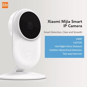 Image 2 - Xiaomi Mijia 1080P IP kamera 130 derece FOV gece görüş 2.4Ghz Xiaomi ev kiti güvenlik monitörü CCTV