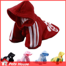2017 New Fashion Pet Product Dog Clothes Hoodies Coat with Hat7 Color Pink Red Yellow XS