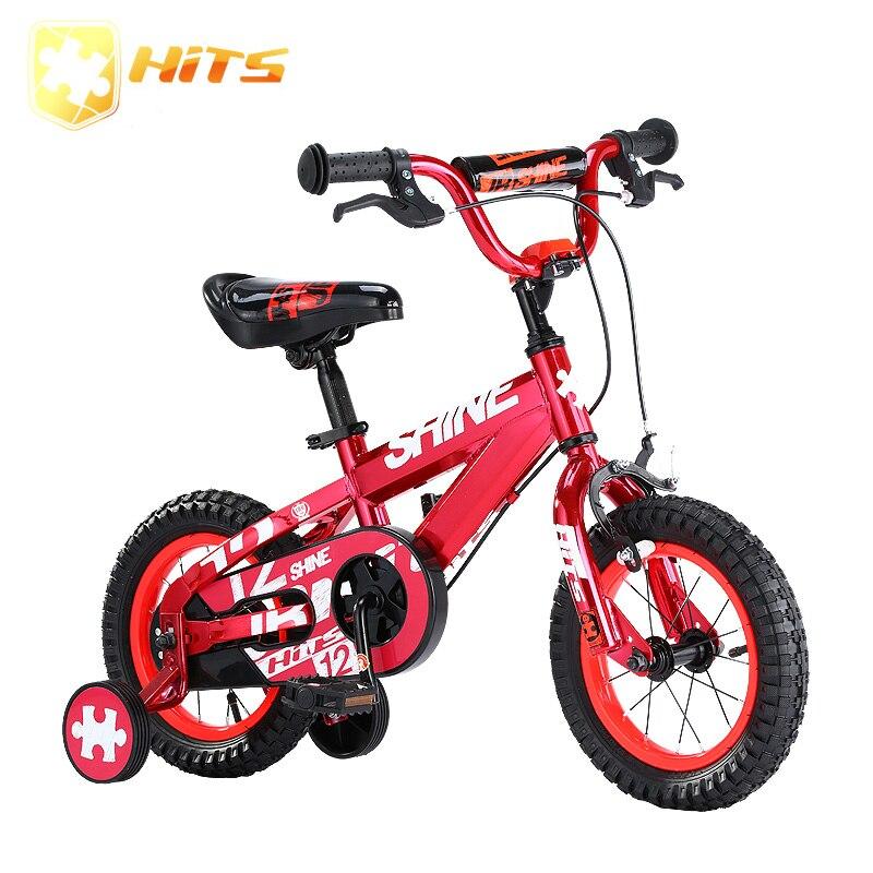 HITS Shine 12 pouces vélo enfant vélo enfants vélo avec protection de sécurité en acier hommes et femmes enfants 4 Styles 5 couleurs