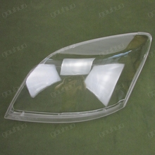 lampshade headlamp glass headlight lamp shade  headlight transparent cover for Great Wall hover haval H3 2005-2013 2pcs