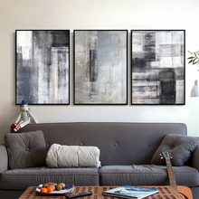 HAOCHU Minimalist Picture Creative Imagine Black White Canvas Painting Abstract Print Prop Wall Art Living Office Bedroom Decor