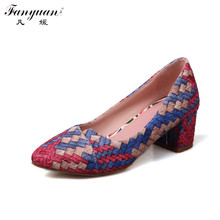 Unique Design 2017 New Women Pumps Sexy Weaving PU Leather Pointed Toe Slip-on Casual Shoes Square Heel Leisure Pump