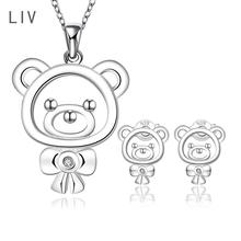 african beads jewelry set 2016 mini bear kids jewelry and female jewelery collection S724