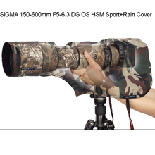 ROLANPRO дождевик для M Размер для SIGMA 150-600 мм F5-6.3 DG OS HSM Спорт телеобъектив армейский зеленый камуфляж