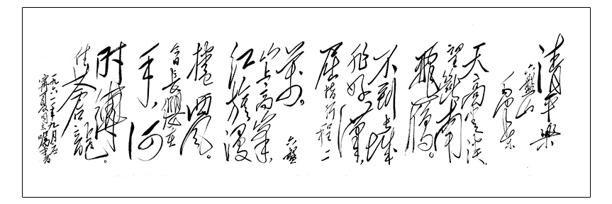 chinese letter calligraphy mural print art canvas poster chairman