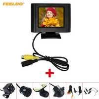 FEELDO-Monitor LCD TFT de 2,5 pulgadas con cámara de visión trasera, sistema de vídeo RCA inalámbrico de 2,4G y encendedor de cigarrillos opcional