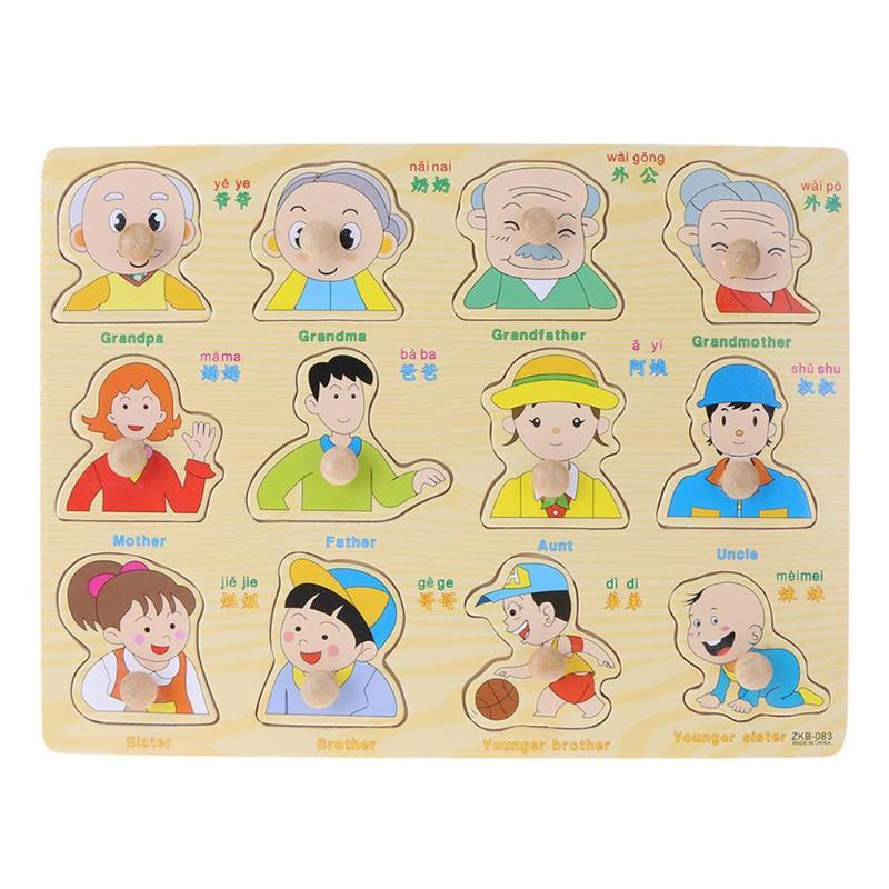 Baby Hand Grasp Wooden Puzzle Toys Tangram Jigsaw Board Cartoon Toys Kids Montessori Educational Wooden lphabet Toys werkel розетка с заземлением белая werkel wl01 skg 01 ip20 4690389045615