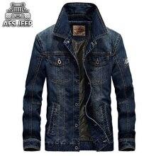 Afs Winter Men's Denim Suit Jacket Men Military Jeans Jacket Male Blazer Jackets