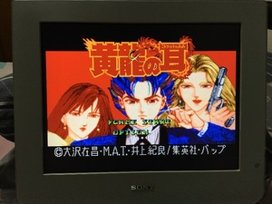 Image 4 - 16bits game cards : 84 IN 1 cartridge!! ( All Japanese NTSC Version!! )