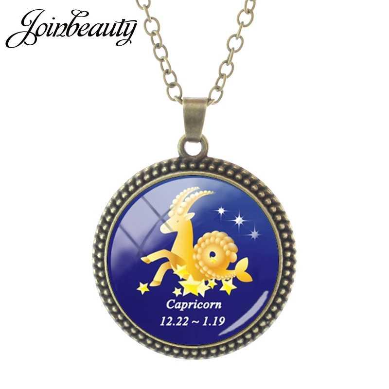 JOINBEAUTY, ожерелье с бронзовым покрытием, 12 зодиака, для мужчин и женщин, рождественский подарок, ювелирные изделия ZX07