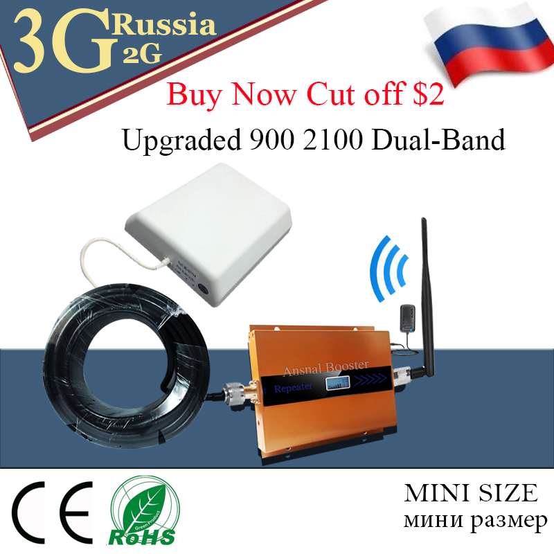 Gsm Signal Booster 3G WCDMA 2100MHz GSM 900Mhz Dual Band Cellphone Cellular Signal Booster GSM 900 2100 UMTS Signal Repeater