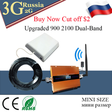 gsm signal booster 3G WCDMA 2100MHz GSM 900Mhz Dual Band Cellphone Cellular Signal Booster 900 2100 UMTS Repeater