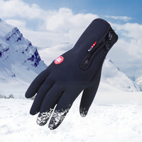 Marsnow Women Men S M L XL Ski Gloves Snowboard Gloves Motorcycle Riding Winter Touch Screen