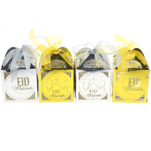 100Pcs Eid Mubarak Candy Box Gold Silver Hajj Mabrour Gift Storage With Ribbon  Islamic happy Party Supplies