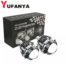 Bi LED Projector Headlights Lens 3.0 inch hella5 light High and Low Beam Auto Headlamp Light Retrofit car headlight all in one