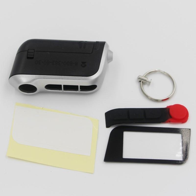A93 Case Keychain for Two way car alarm system Starline A93 A63 A36 A39 2-way LCD remote controller Key Fob Chain автосигнализация без автозапуска starline a63