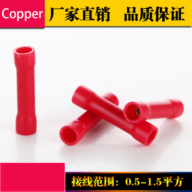 YM003 Terminal connectors 20pcs/bag red tube copper Insulated wire ...