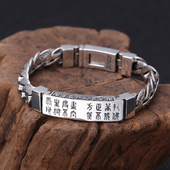 Original design Chines style 925 Sterling Silver Men Bracelets Handmade Hot sell Vitage Riligious Jewelry