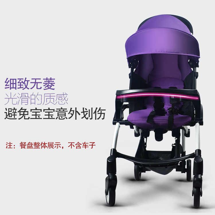 รถเข็นเด็กทารกอาหารจานเด็กถาดขนมขบเคี้ยวสำหรับ Babyzen YOYO เด็ก Yoya รถเข็นเด็กทารกรถเข็น Pram รถเข็นอุปกรณ์เสริมถ้วยผู้ถือ