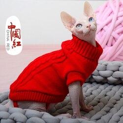 [Mpk] swa cat sweater, camisola para gatos e cães pequenos, roupas de gato, 12 escolhas de cores + 6 tamanhos para cada cor da